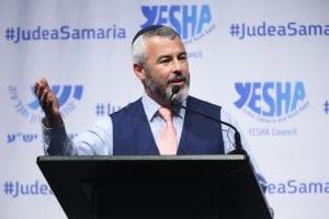 Yishai Fleiser Yesha Judea and Samaria