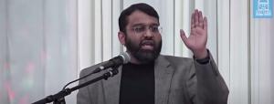 Yasir Qadhi speaks at EPIC seminar on Zionism and Palestine, June 5, 2021 (YouTube screenshot) spectator.org